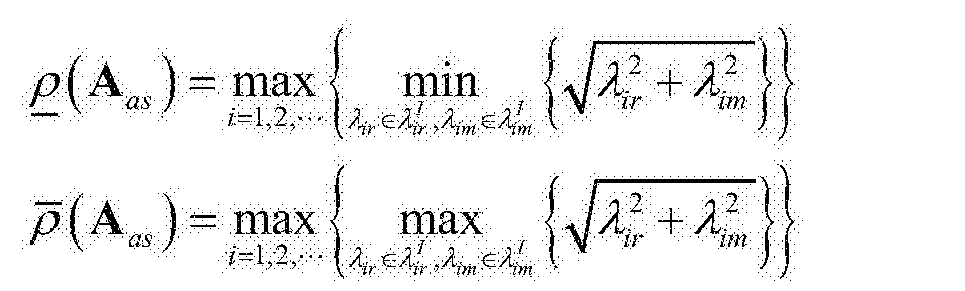 Figure CN105843073AD00094