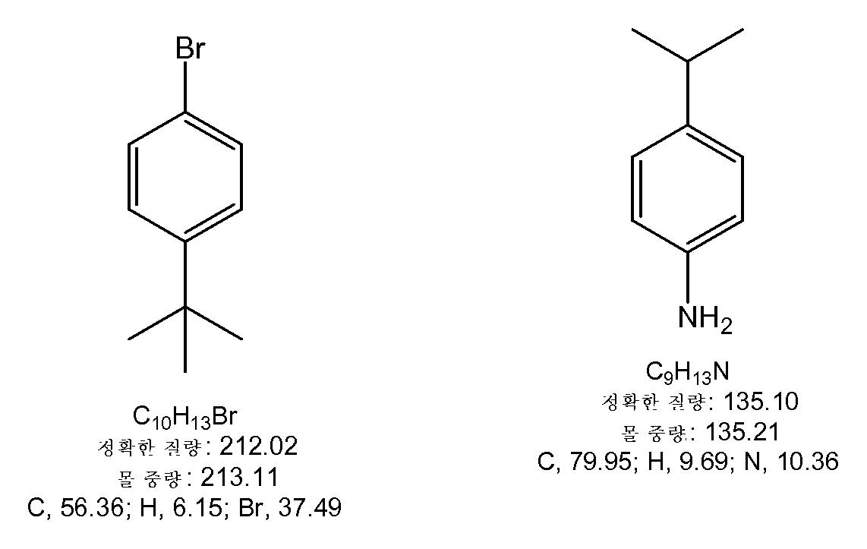 Figure 112009081620684-pct00011