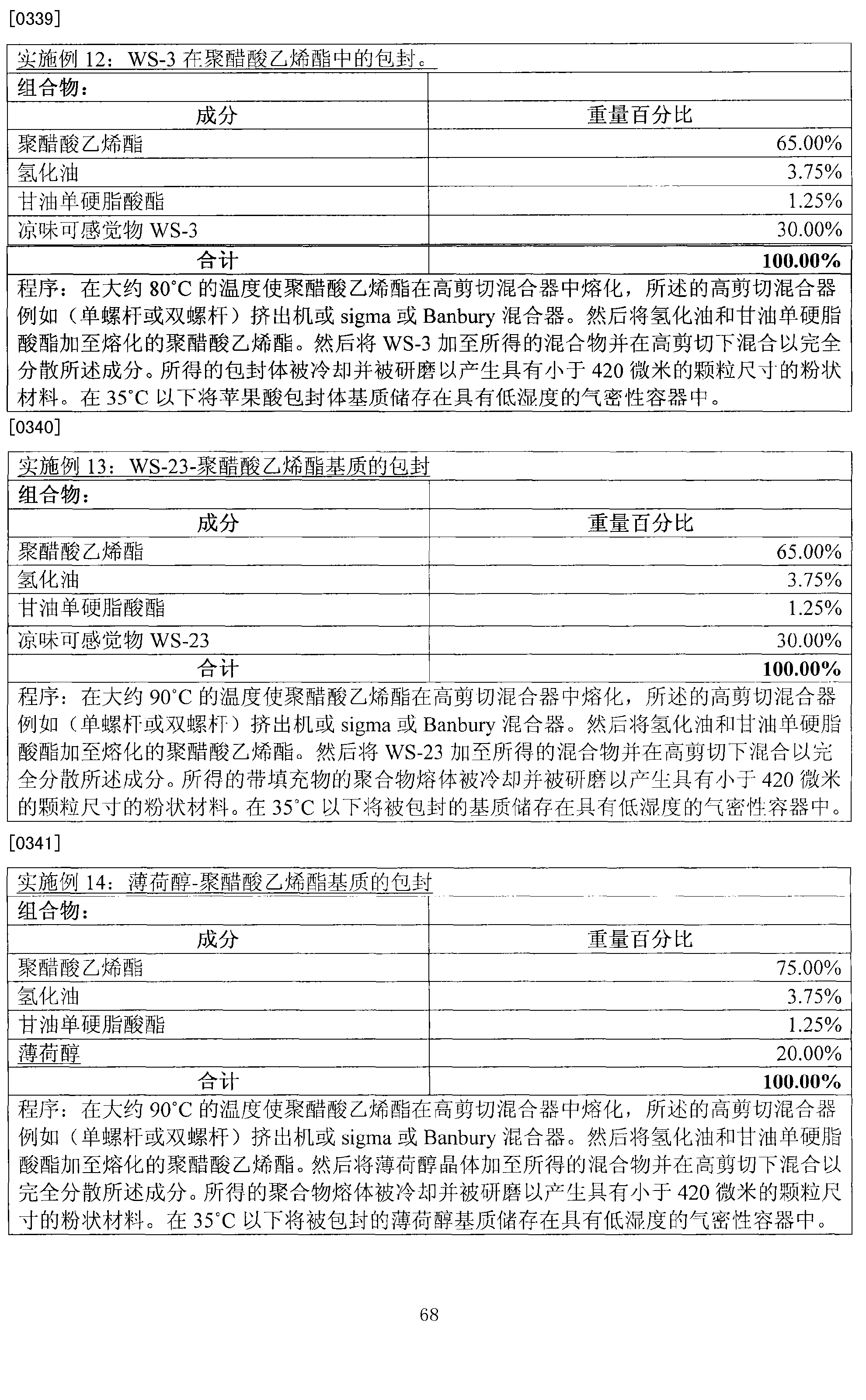 Figure CN101179944BD00681