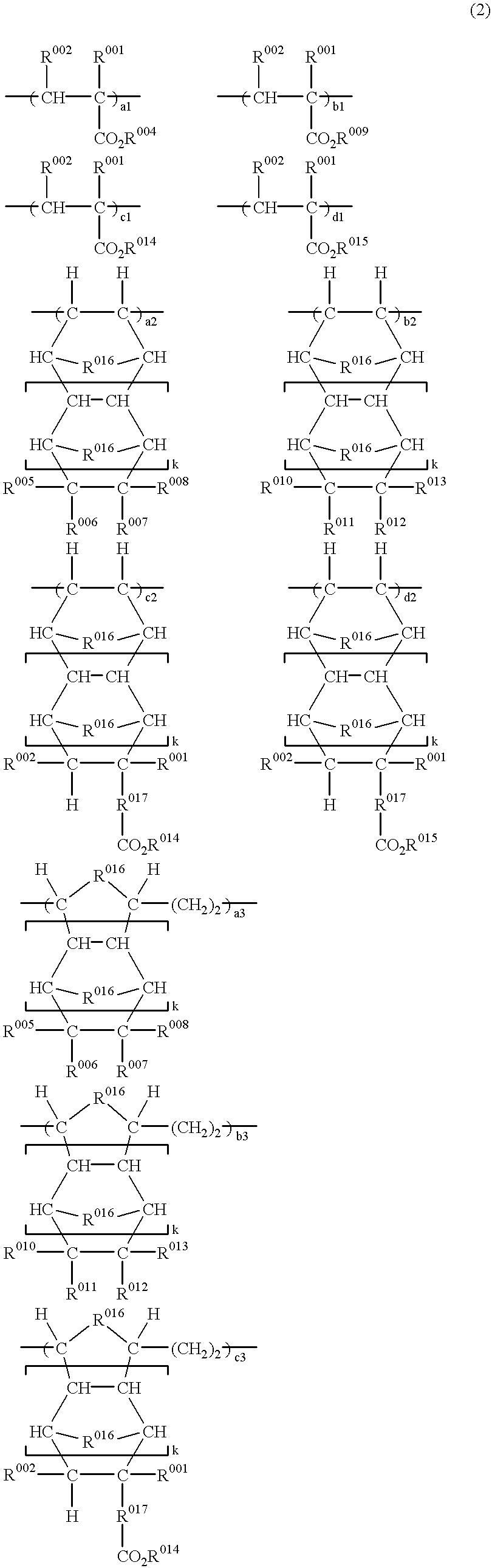 Figure US20010033990A1-20011025-C00003