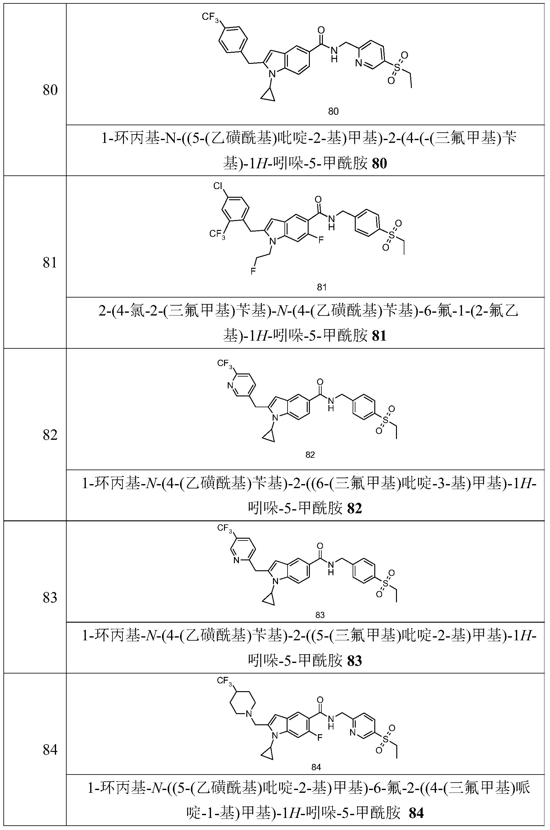 Figure PCTCN2017077114-appb-000027