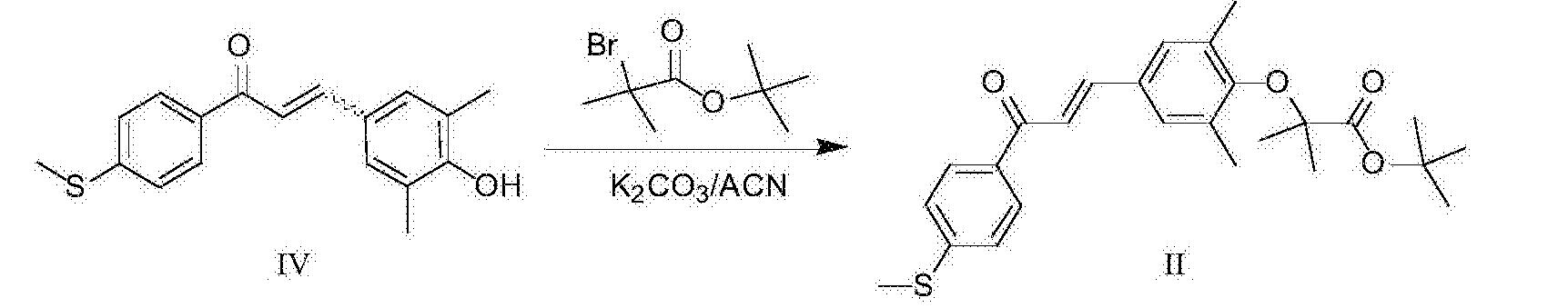 Figure CN106674069AD00092