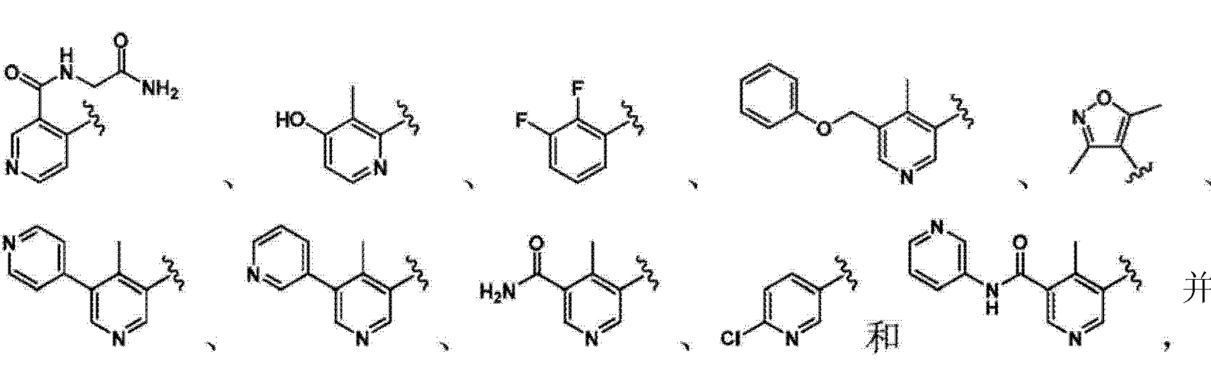 Figure CN103929963AD00833