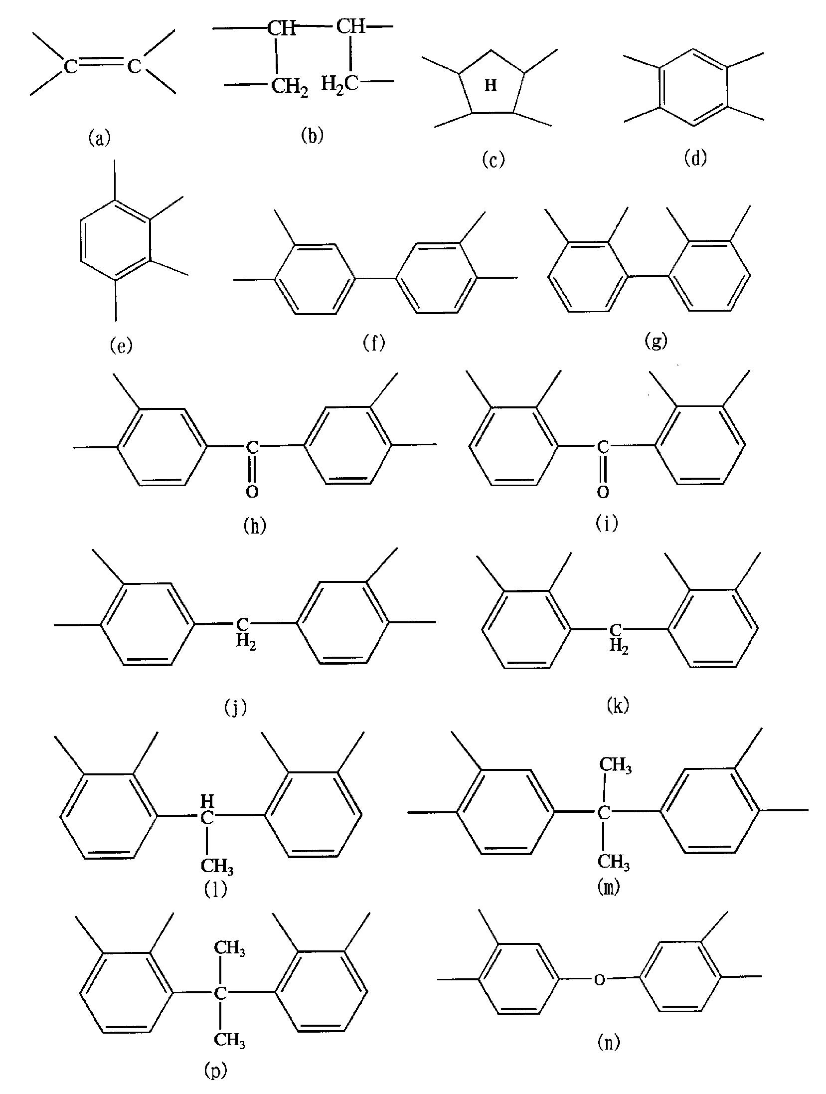 Figure 112008020477754-PCT00002