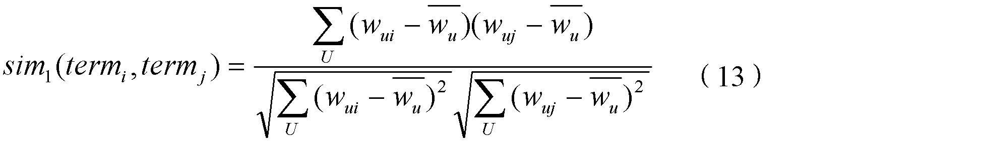 Figure CN102682001AD00141