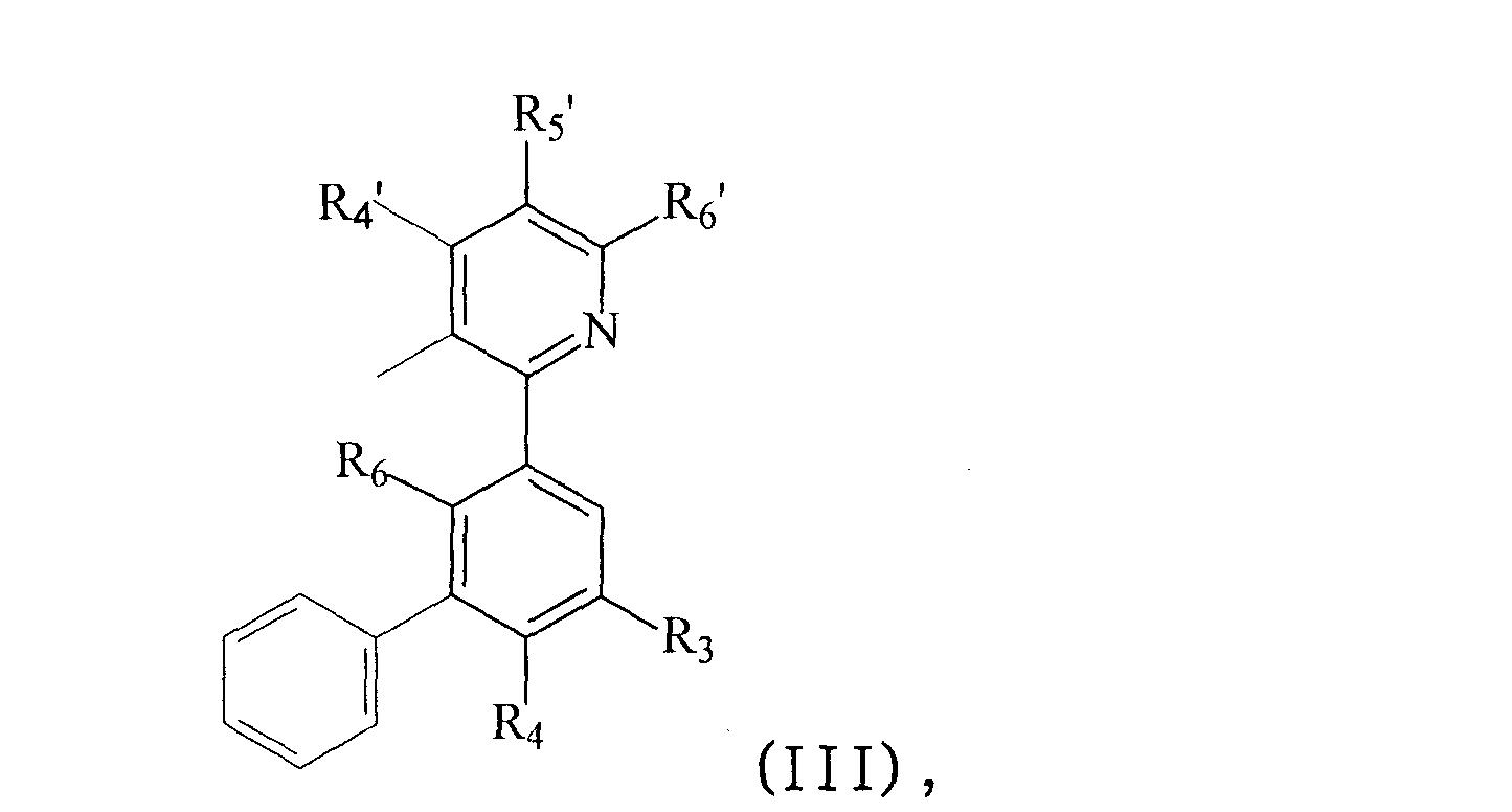 Figure CN1922284BD00213