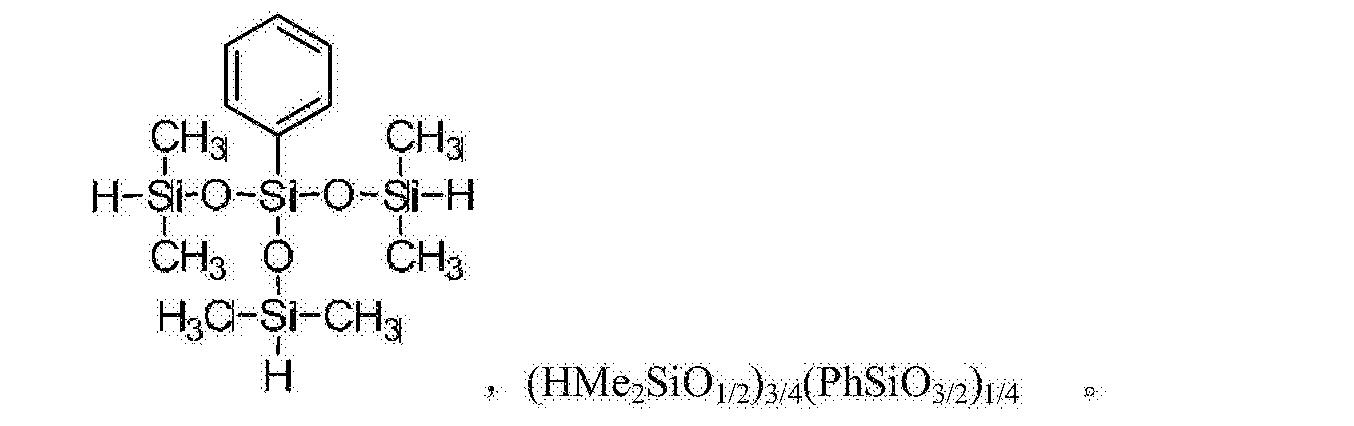 Figure CN103012456BC00023