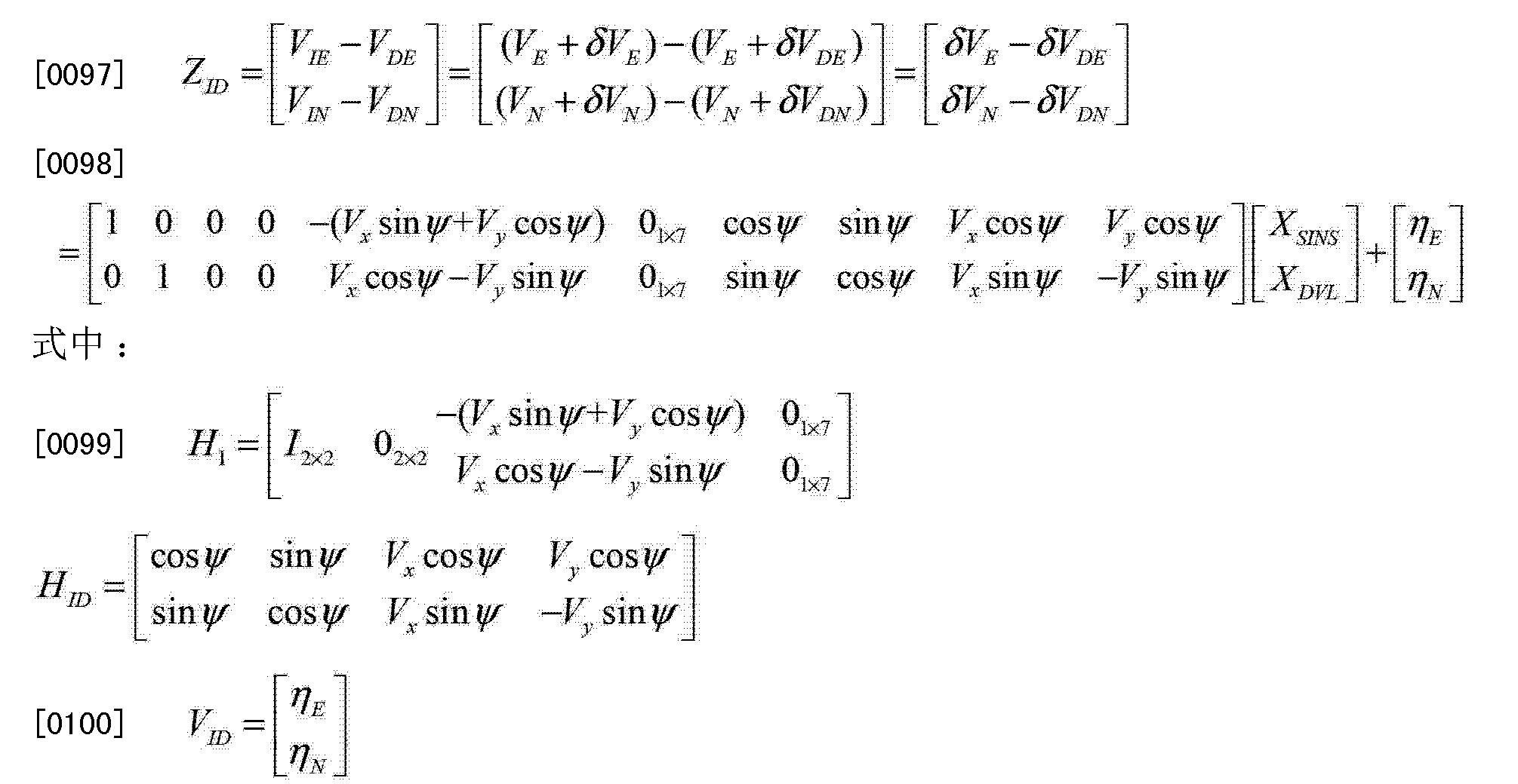 Figure CN102829777BD00111