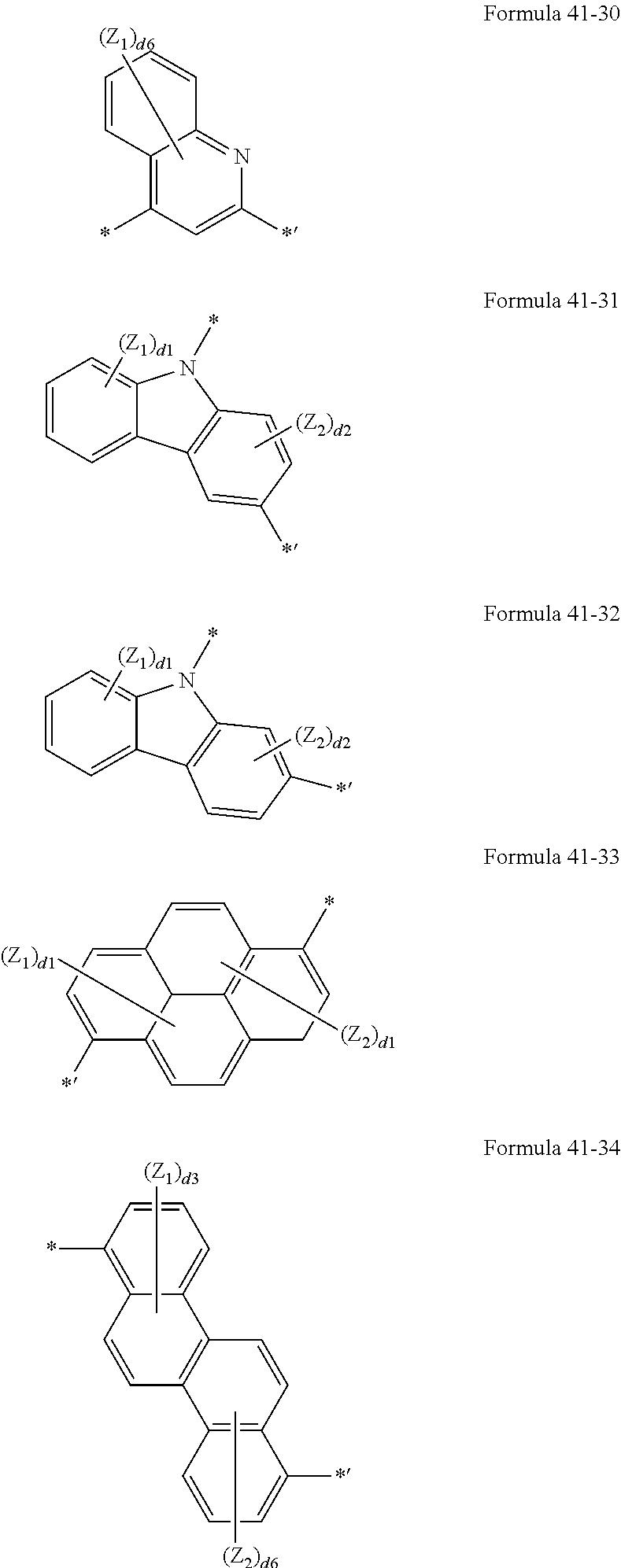 Figure US09722191-20170801-C00015