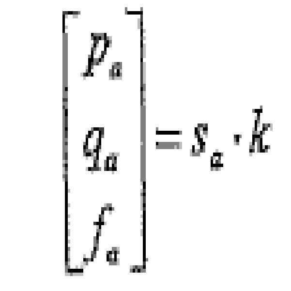 Figure 112008068814537-PCT00002