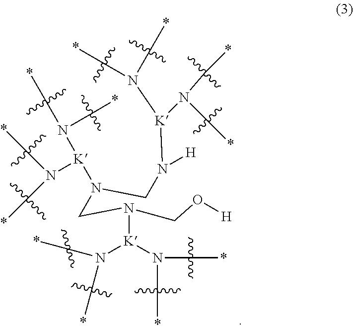 Figure US09610535-20170404-C00007