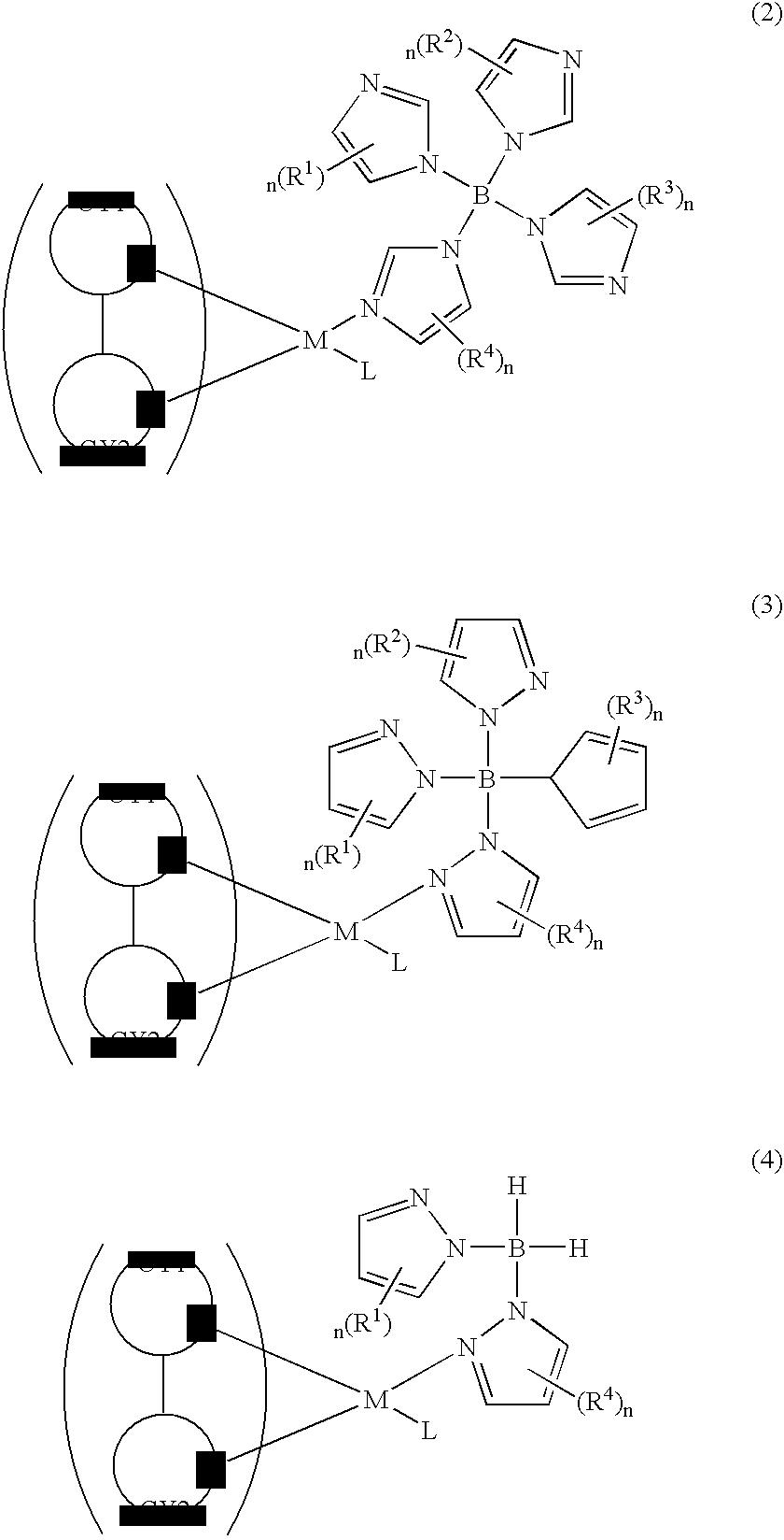 Figure US20060177695A1-20060810-C00041