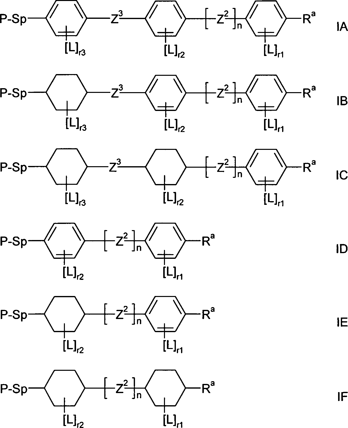 Figure DE102015008172A1_0012