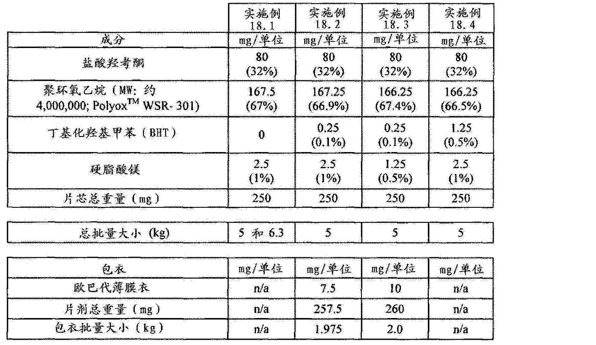 Figure CN102657630AD01171