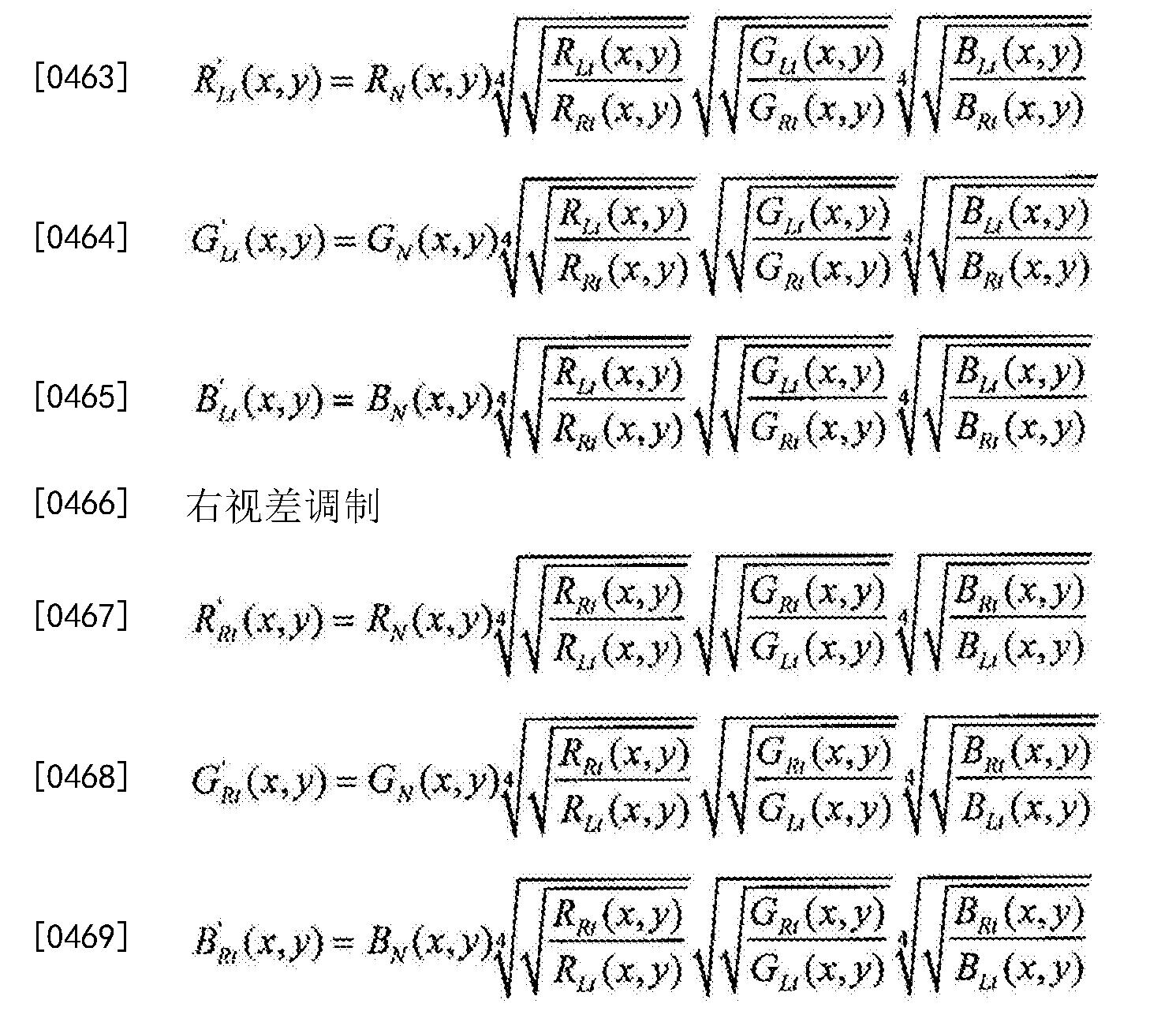 Figure CN104429056BD00352