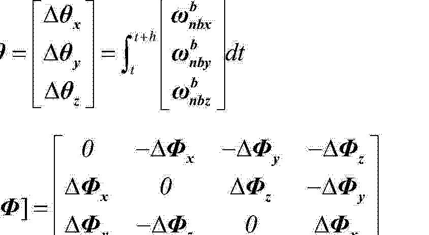 Figure CN103759730AD00086