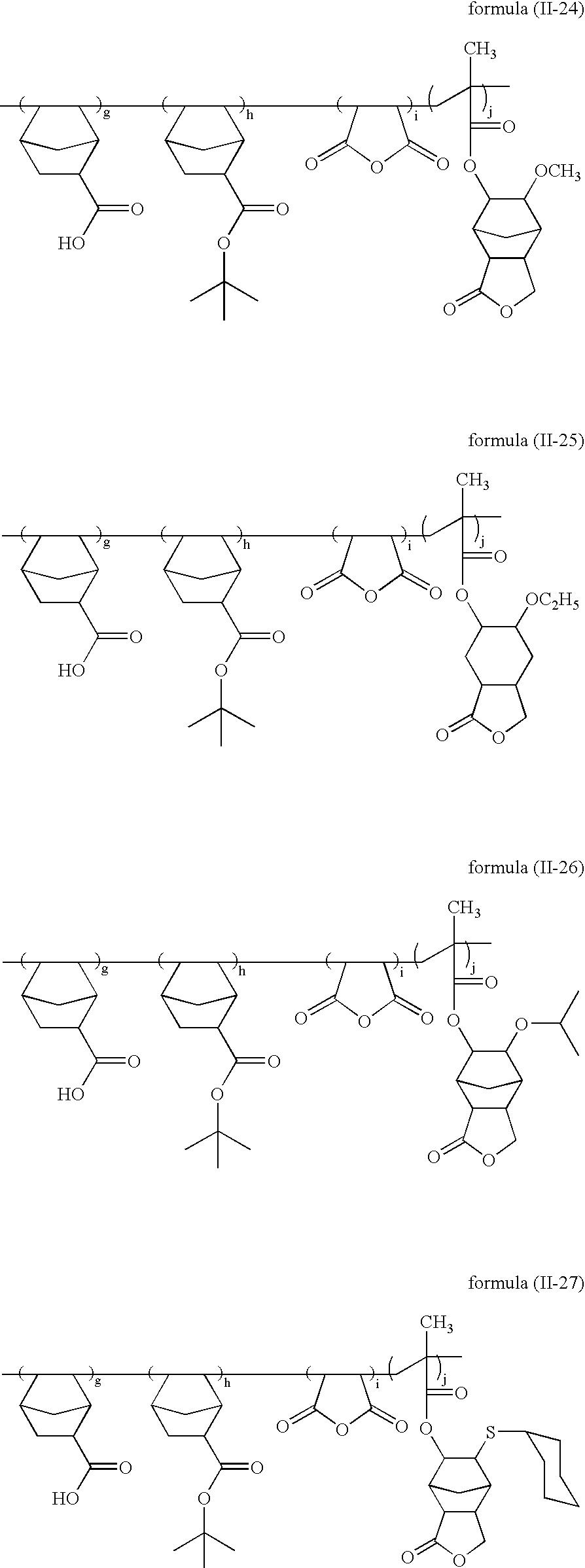 Figure US06703178-20040309-C00040