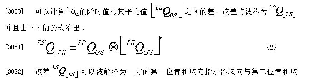 Figure CN102281856BD00091