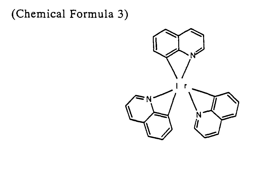 Figure 00880003