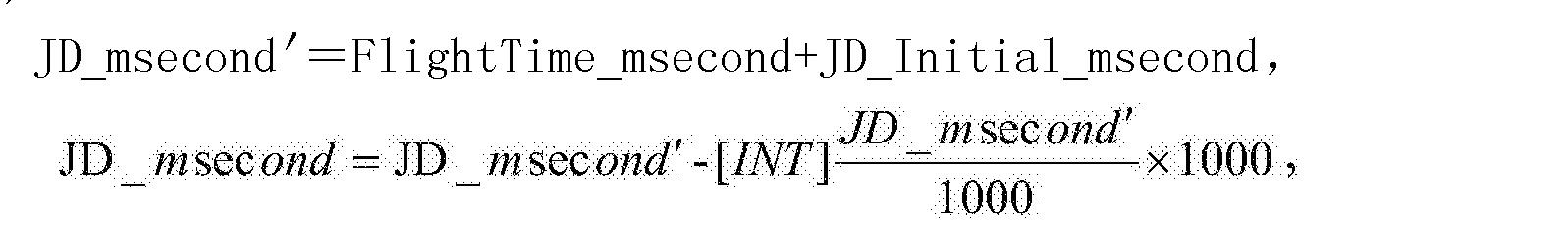 Figure CN104332707BC00021