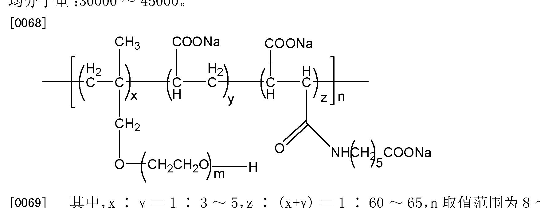 Figure CN102140019AD00092