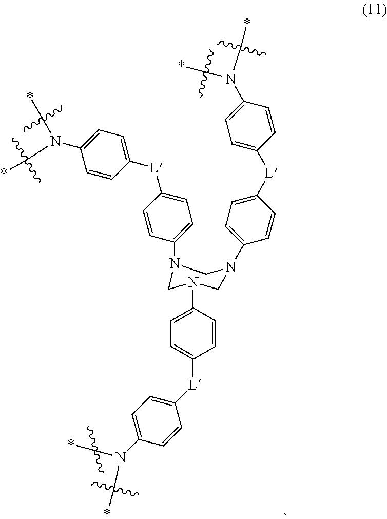 Figure US20160083520A1-20160324-C00032