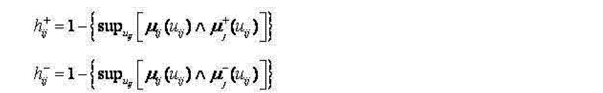 Figure CN102842097AC00066