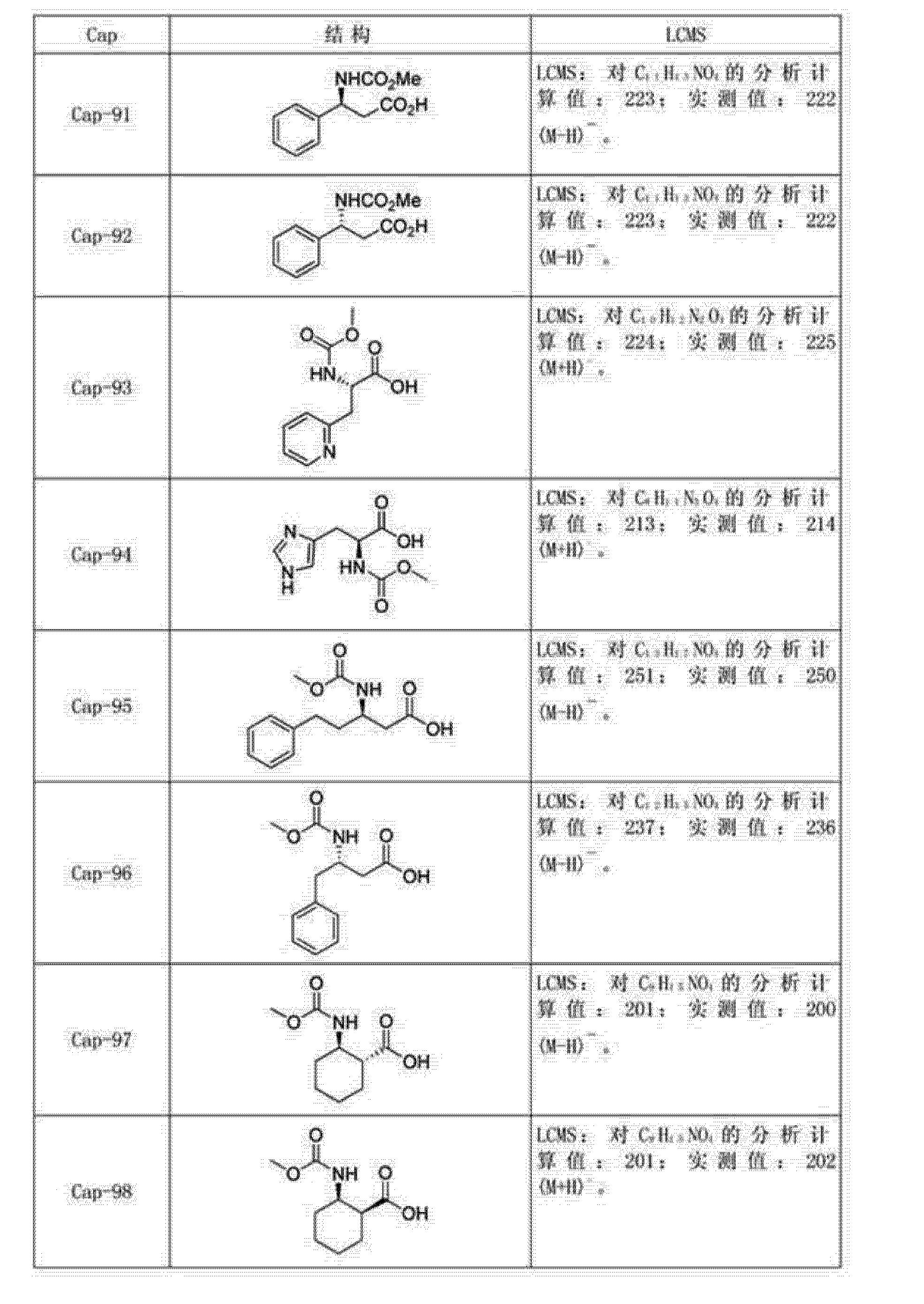 Figure CN102378762AD00861