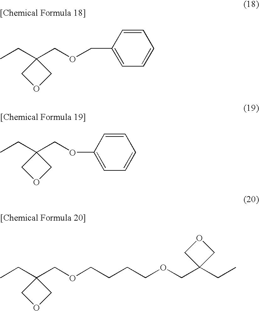 Figure US20040189728A1-20040930-C00016