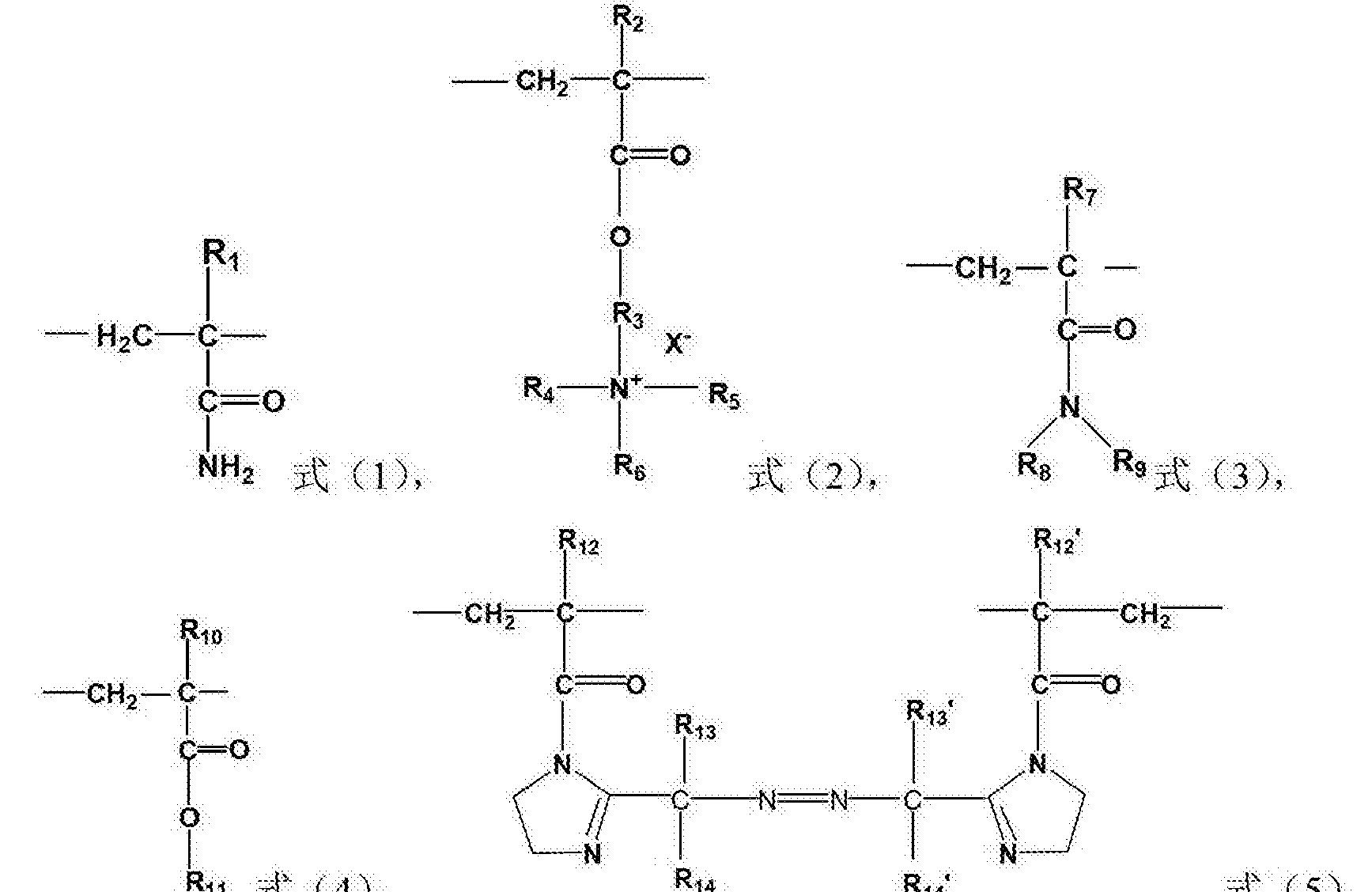 Figure CN104250338BD00101