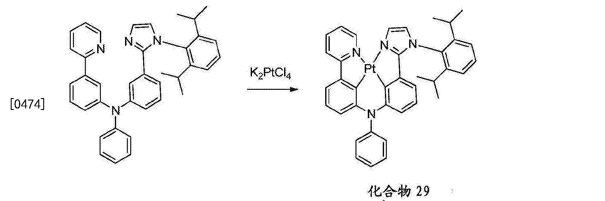 Figure CN106749425AD01472