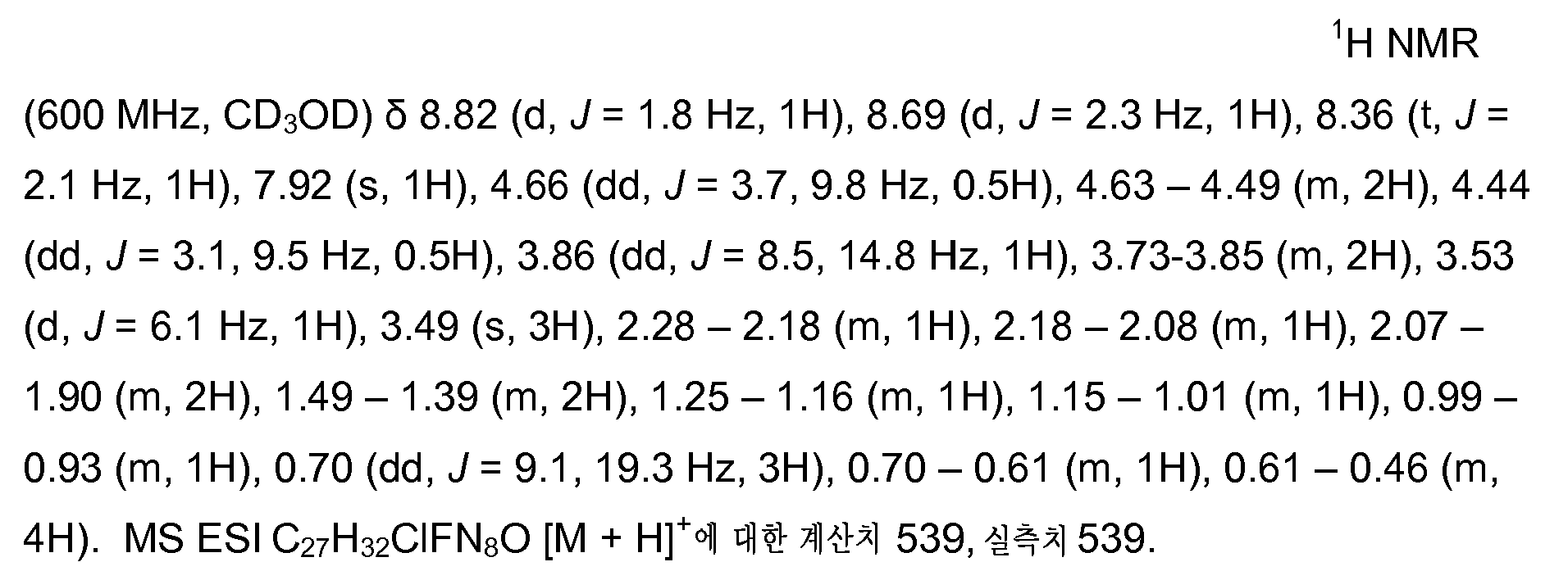 Figure pct00454