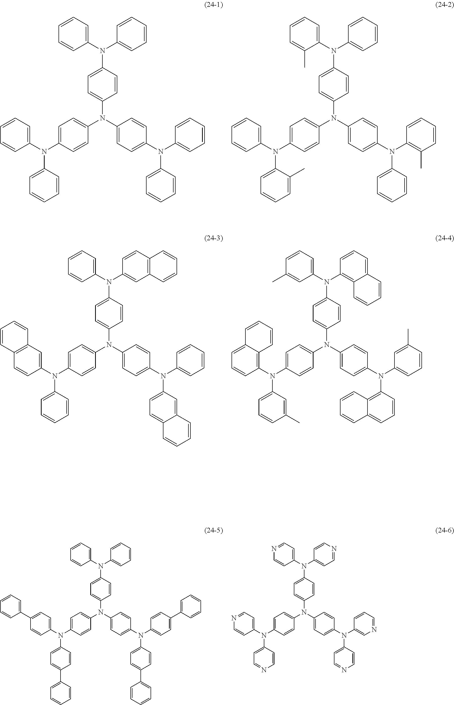 Figure US09257663-20160209-C00054