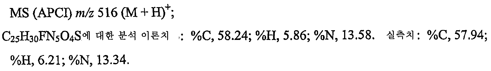 Figure 112006013759285-pct00311
