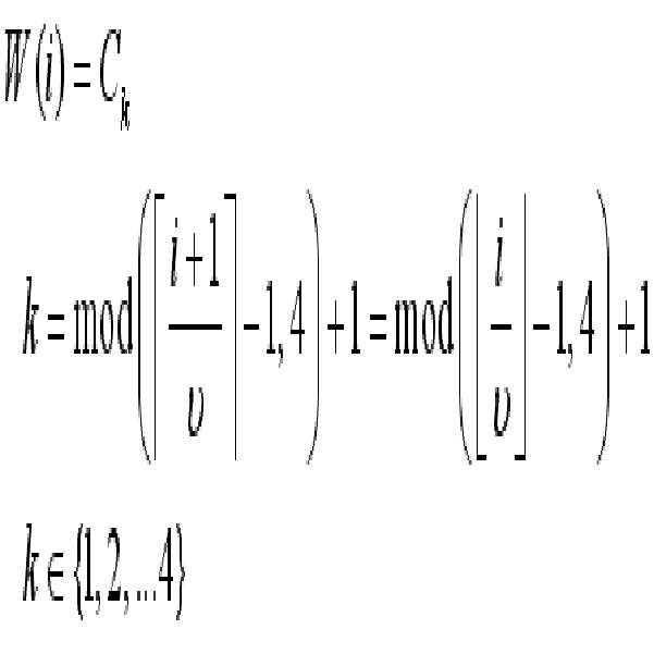 Figure 112009029354040-PAT00012