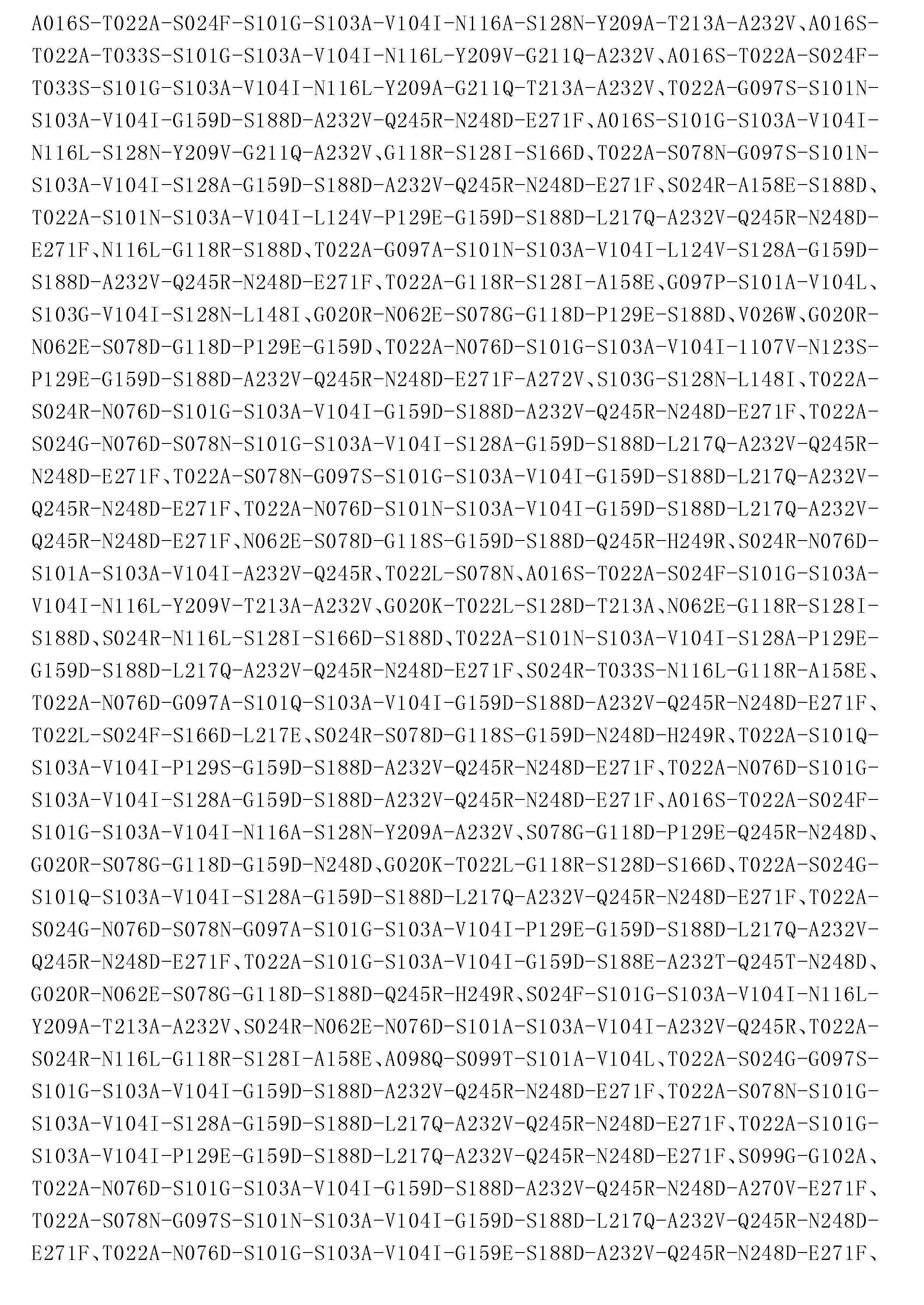Figure CN103764823BD00591