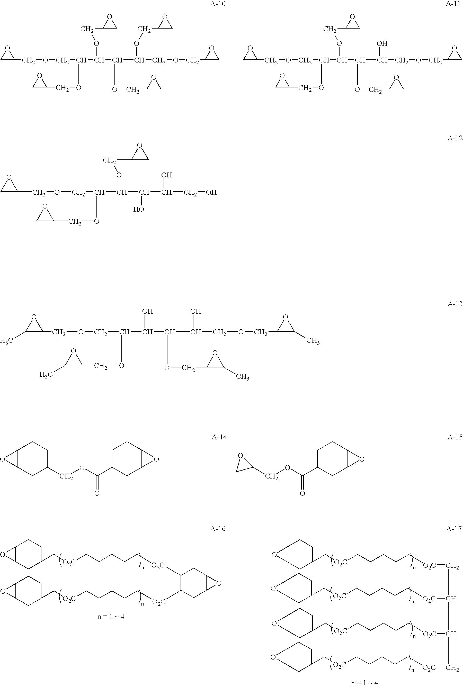Figure US20080038472A1-20080214-C00002