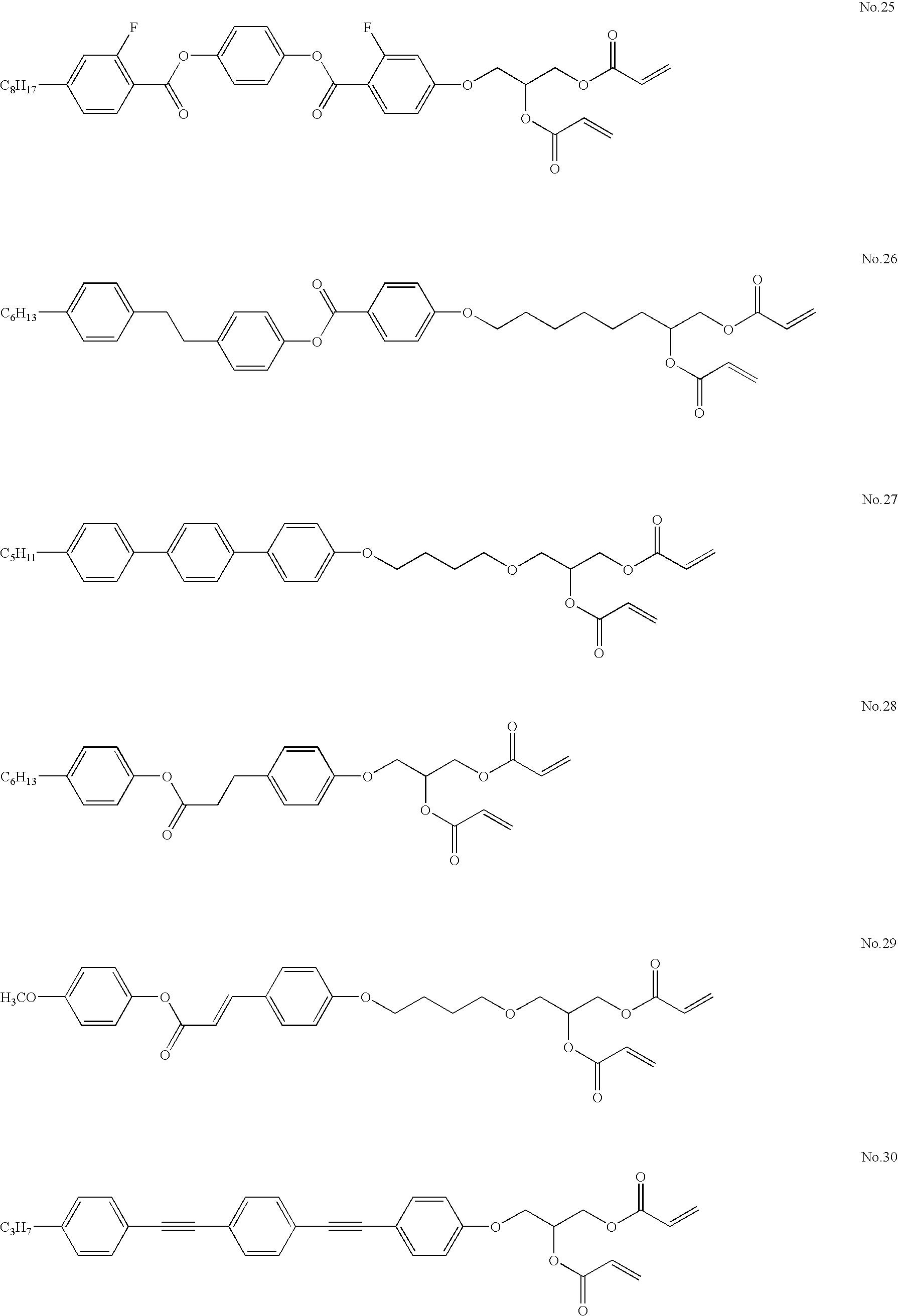 Figure US20060172090A1-20060803-C00014