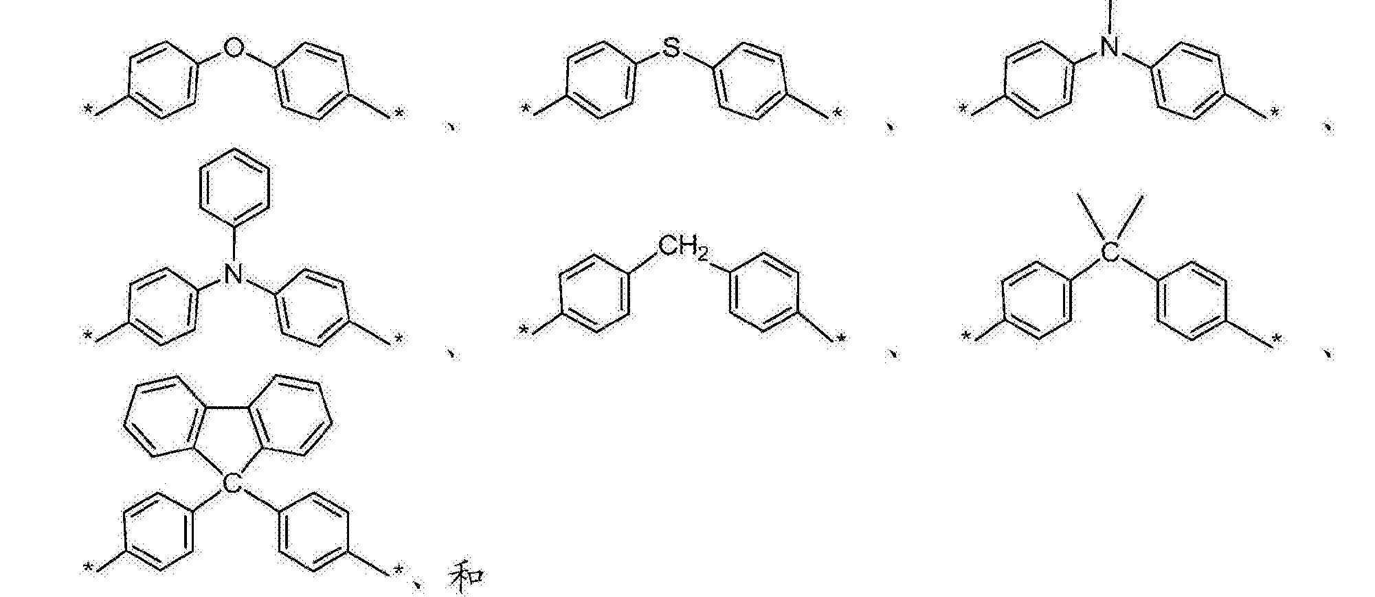 Figure CN105636998BD00142
