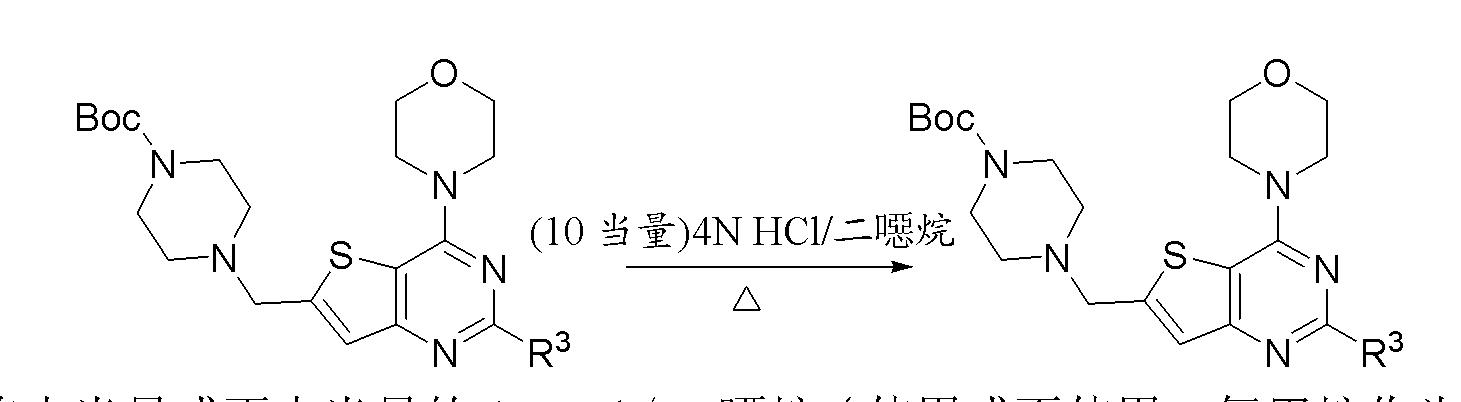 Figure CN102369011AD00721