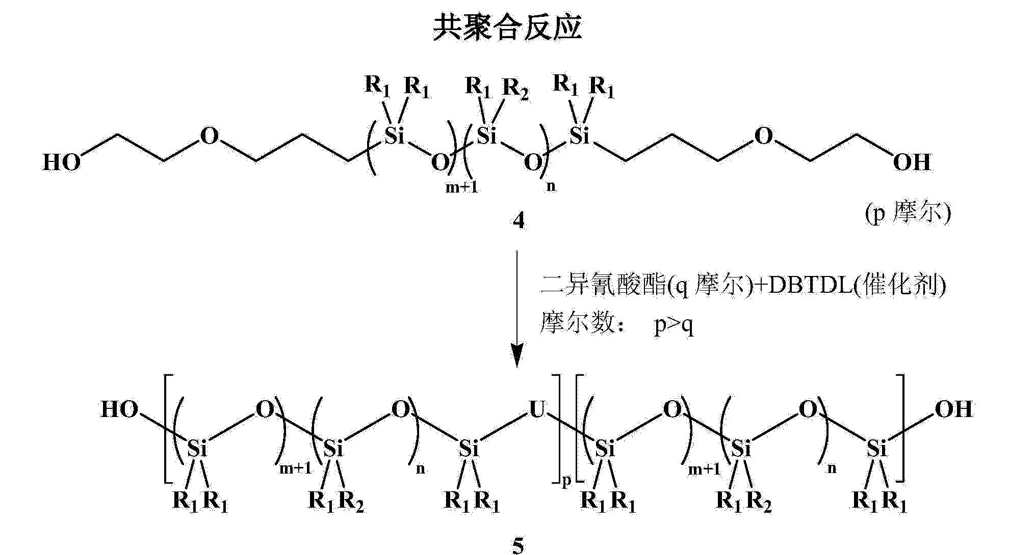Figure CN103183803BD00092