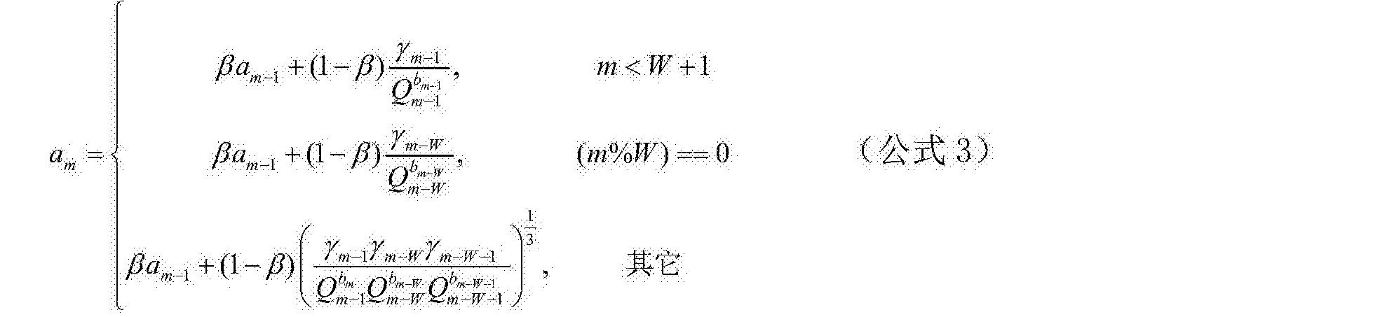 Figure CN104038769BC00023