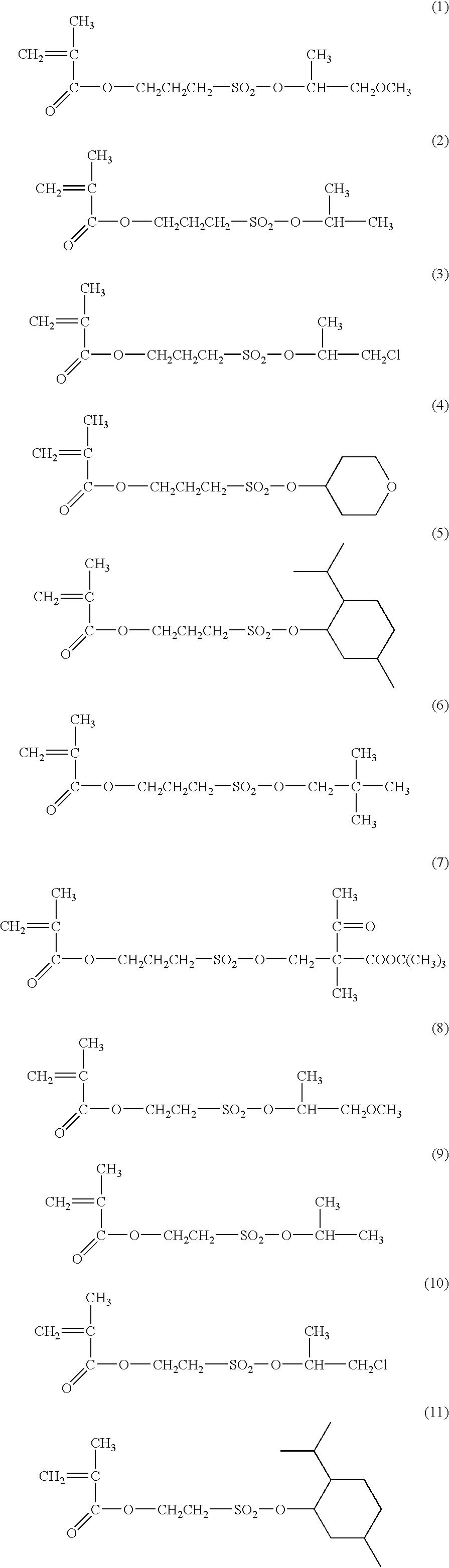 Figure US06596458-20030722-C00046