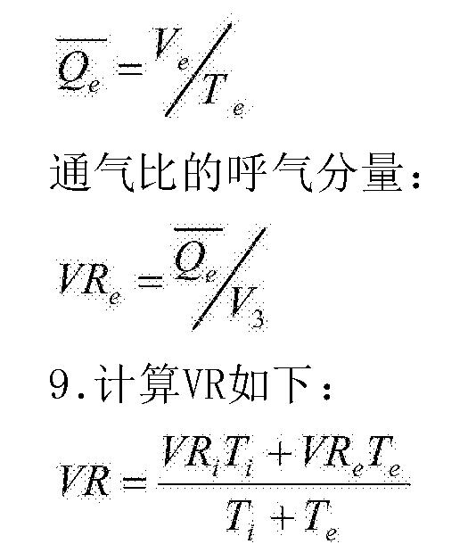 Figure CN103893870BD00291