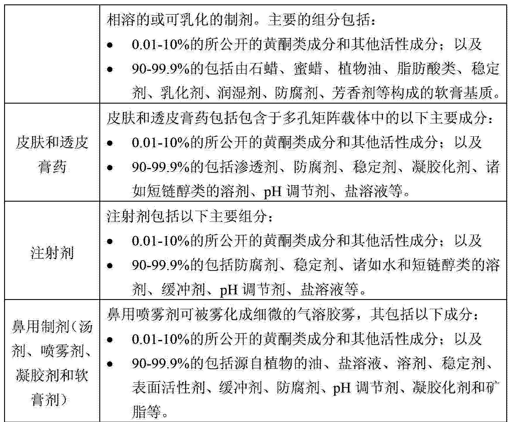 Figure CN102711743AD00291