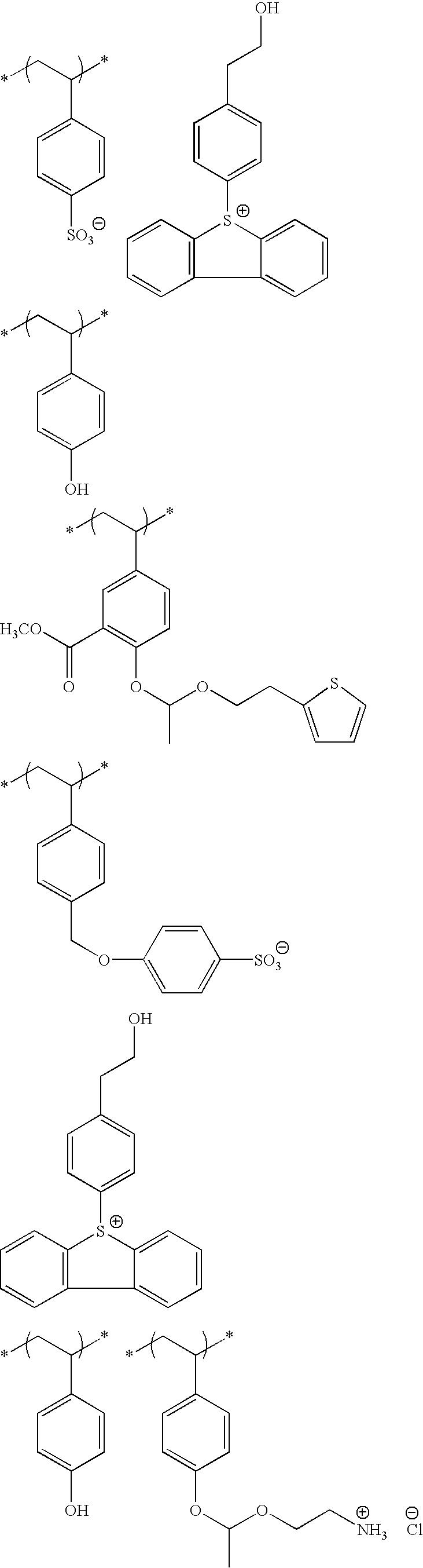 Figure US20100183975A1-20100722-C00172
