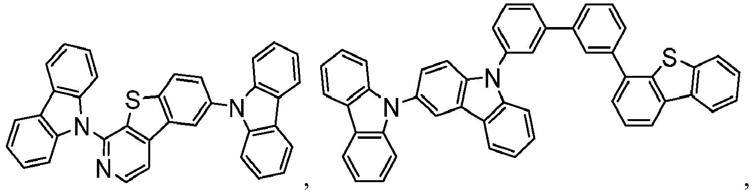 Figure imgb0982