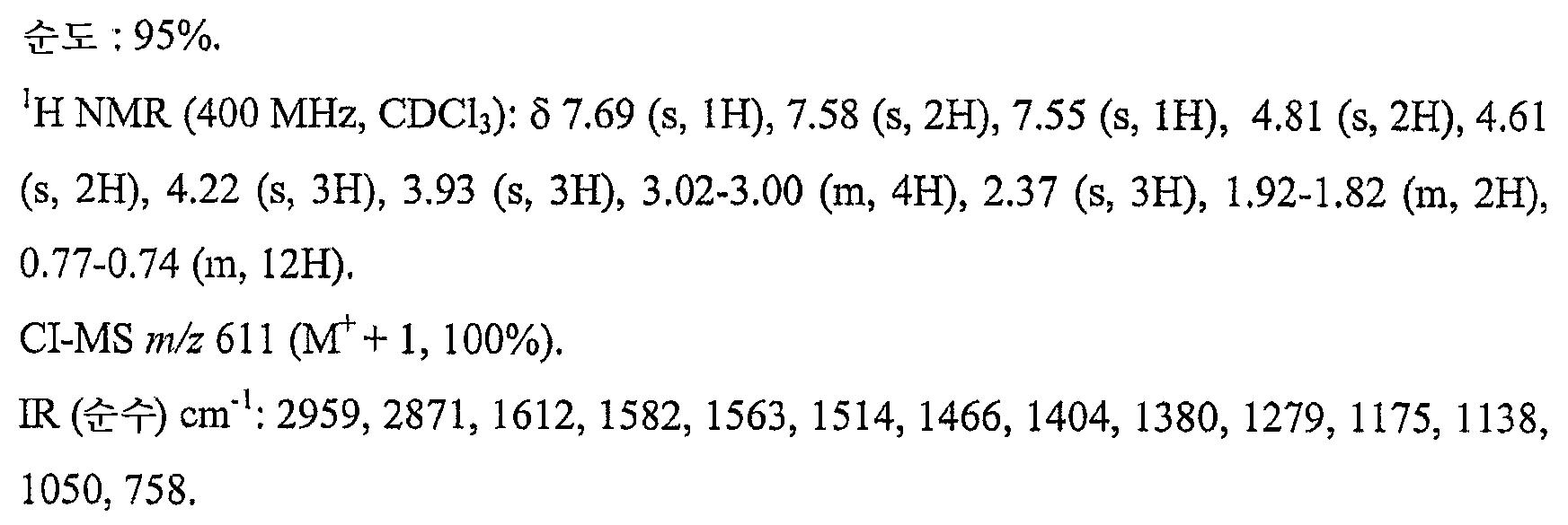 Figure 112007055602908-pct00226