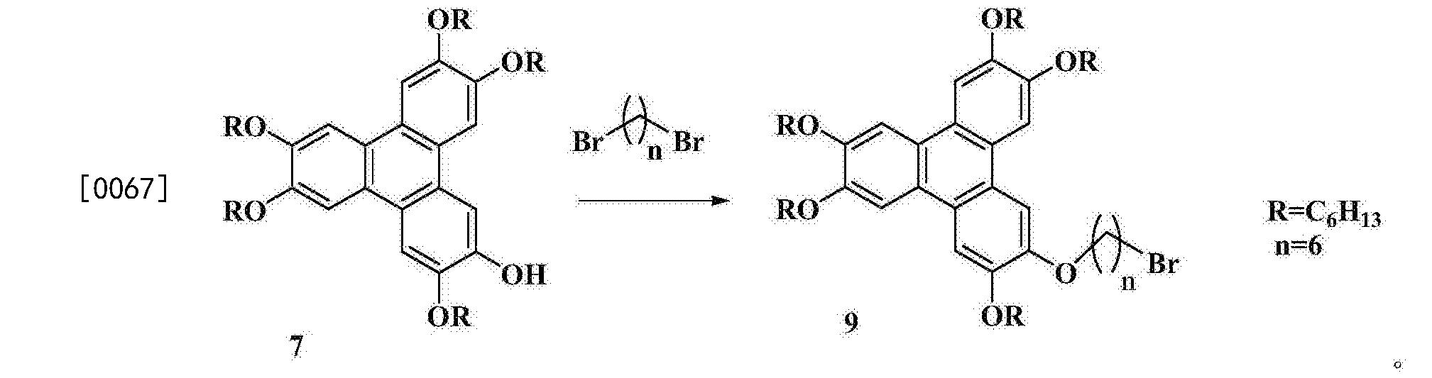 Figure CN105541616AD00111