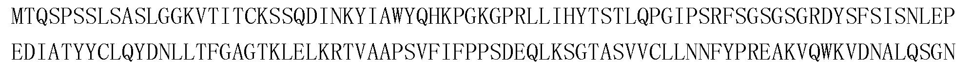 Figure CN107709364AD01018